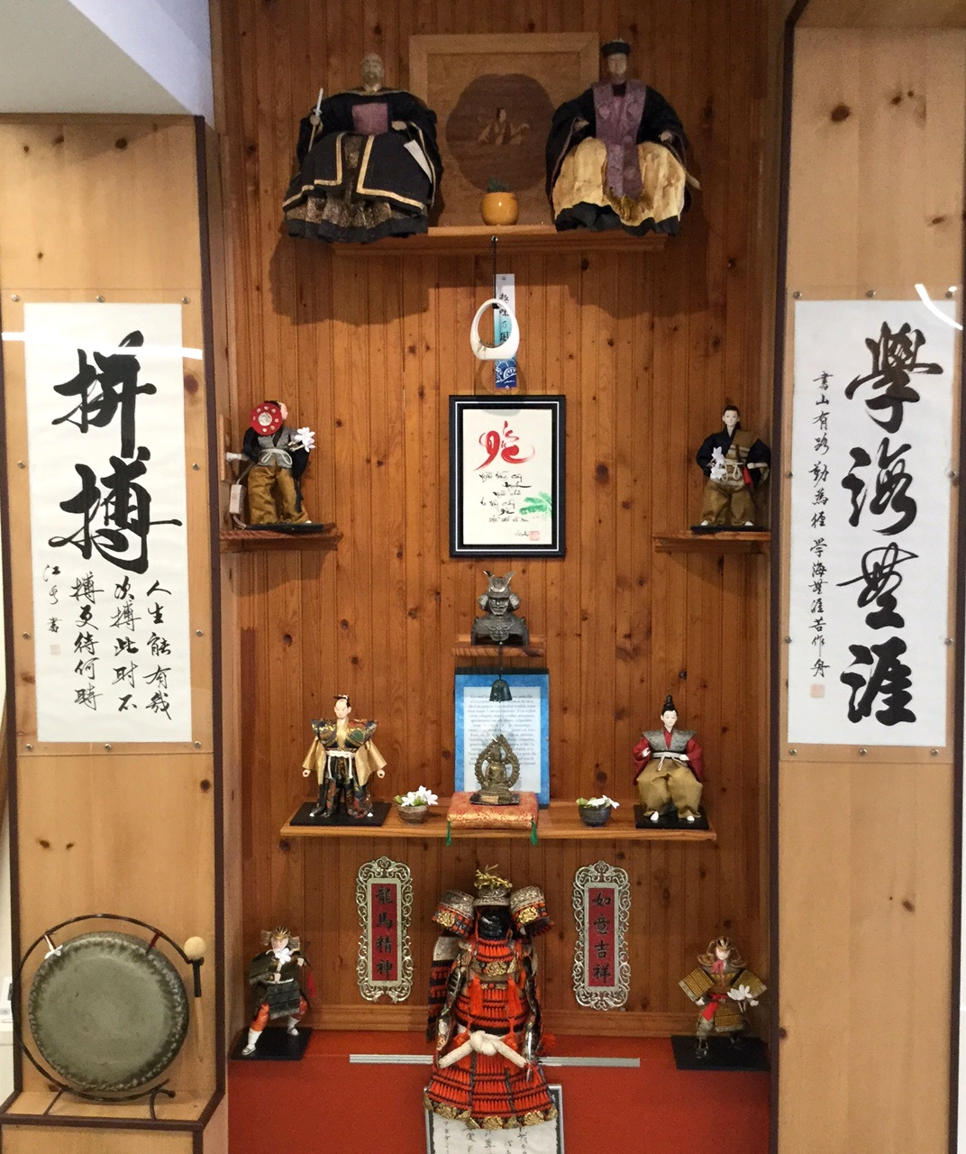 karate/academiesaido/rosemont/kamize.jpeg